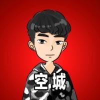 KS空城(国服第一干将)