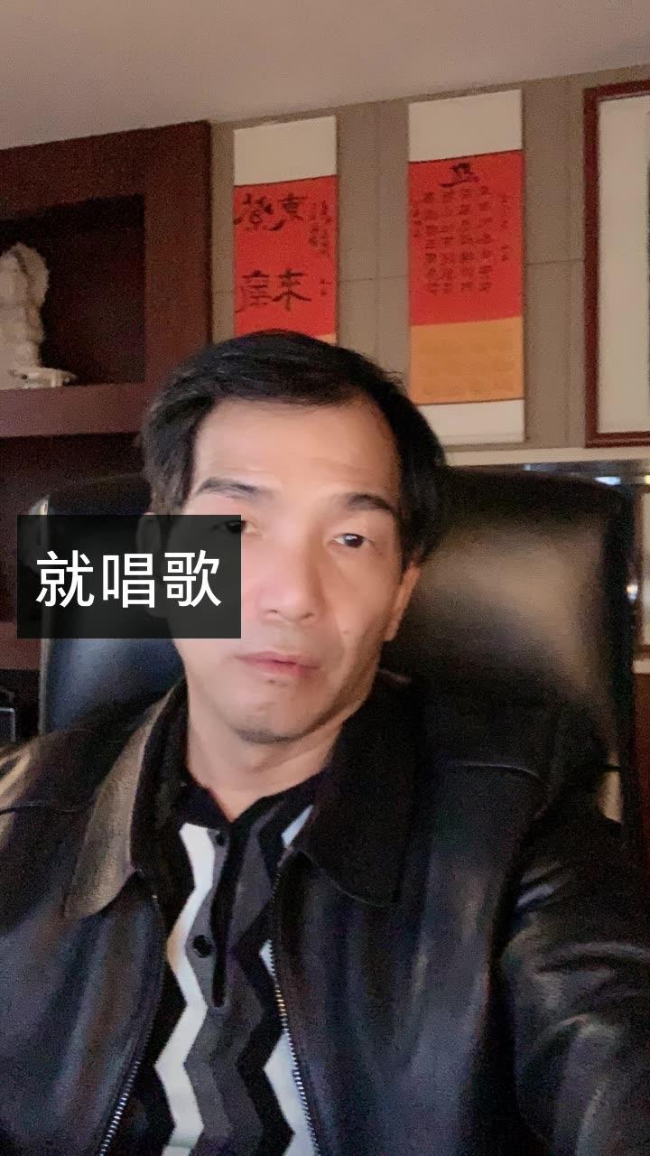 李堂昌:墟巷里,火锅的快手直播