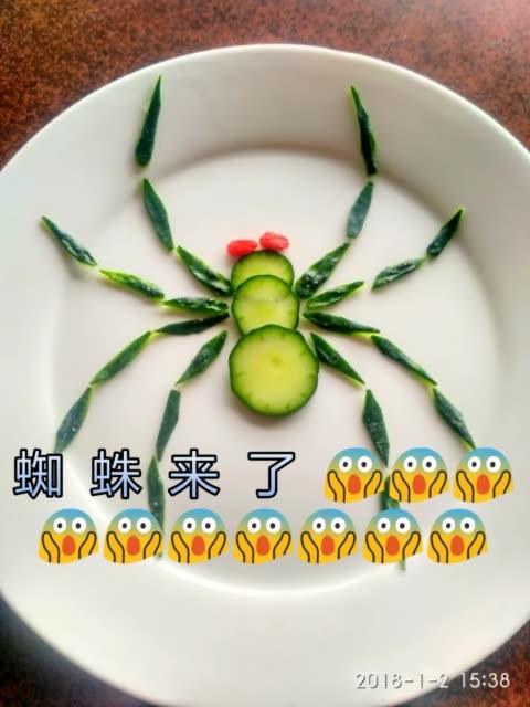 水果蔬菜创意拼图图片