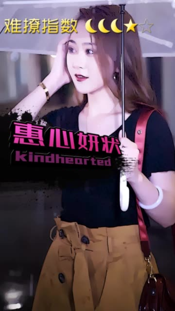精装追女仔第十四集之《巧借东风》套路无水印高清热门短视频