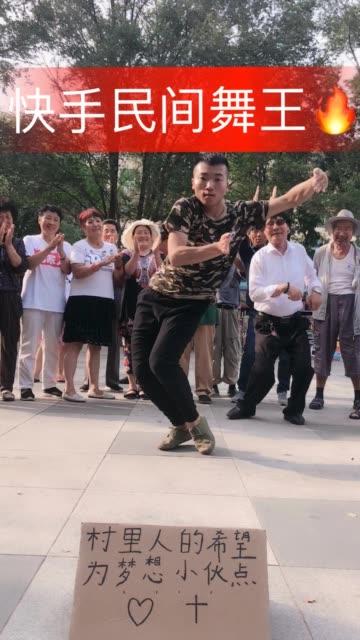 舞蹈自学,一个人在城市打拼,贵在坚持!????\n兄弟姐妹们,能否为有梦想的小伙子点个免费的❤️,抱拳了!\n感谢官方大大给
