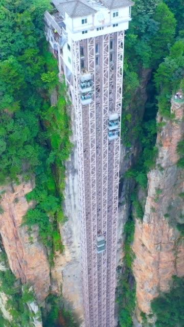 世界第一电梯 运行高度326米,运行速度1分26秒,是人工和大自然的完美结合。无水印高清抖音