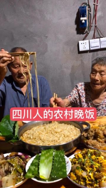 记录我的农村生活 老人是宝 自制美食 农村人 感谢快手我要上热门 \n\n今晚吃面条你们吃的啥无水印高清抖音手机网页版