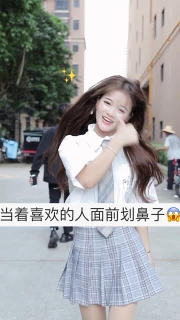 假如你看到你喜欢的人你会脸红吗?????\n\n\n @小志耶 At.????(O709239135)\n摄影师????: @小东呀