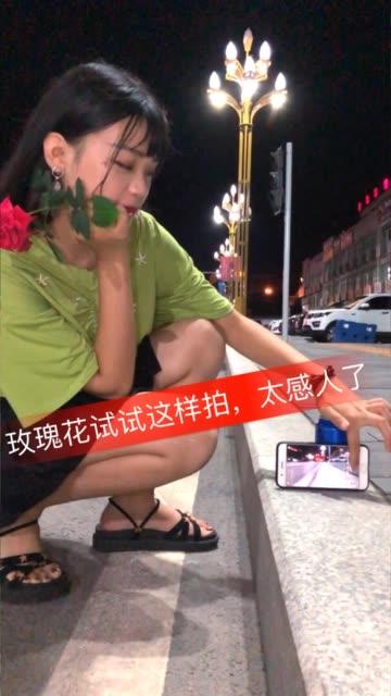 爱官方爱热门 手机摄影 记录生活 进来的老铁们支持下吧。❤️\n小姐姐???? @嘞里是YOUSHUANG(O5576091