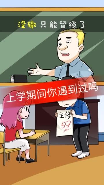 漫画 快手课堂 我爱上课☺英语启蒙 英语单词无水印高清抖音电脑版