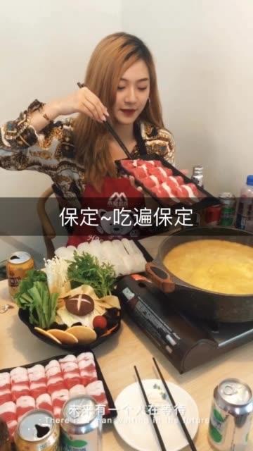 保定美食 吃遍保定 保定 我要上热门 咖喱咖喱????咖喱火锅????有喜欢咖喱的吗?无水印高清抖音手机网页版