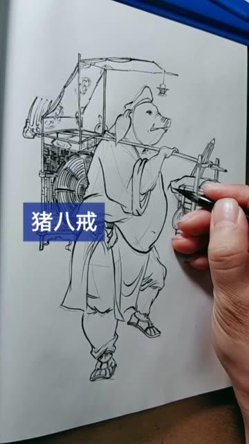 快手小管家 积木学习法 雕刻设计 西游记 晟觉无水印高清快手网页版