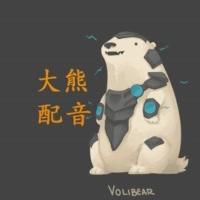 英雄联盟大熊(举高高)