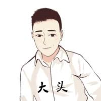 GR_大头(刺激战场)