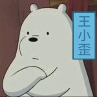 王小歪★刺激战场(歪)