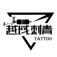 巴中•越域Tattoo
