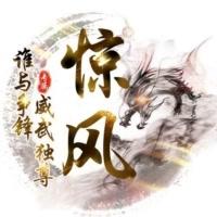 CF-惊风(火线回忆)