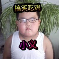 😘小义😍电竞郭德纲