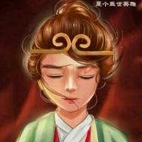 王者氘氘【悟空☆典韦】