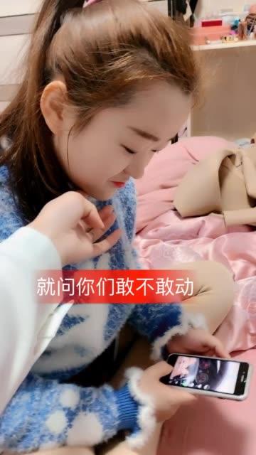 诱惑小姐海宝自拍视频_第21期