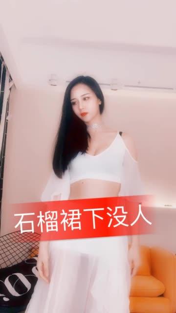 诱人贵妇米米子自拍视频_第40期