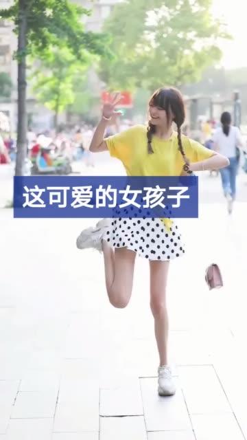 街拍尤物街拍小达人max自拍视频_第4期