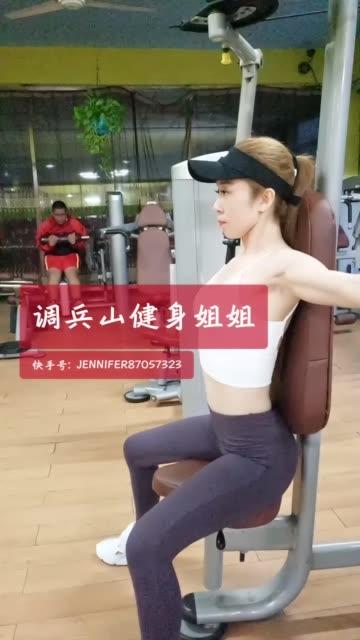 健身女郎珍妮萍自拍视频_第5期