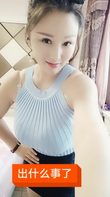 甘肃益洋姐第2019-09-29 00:05:25期
