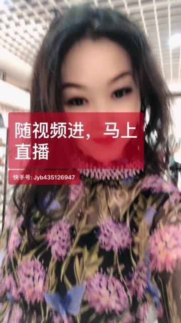 高挑美女波波自拍视频_第18期