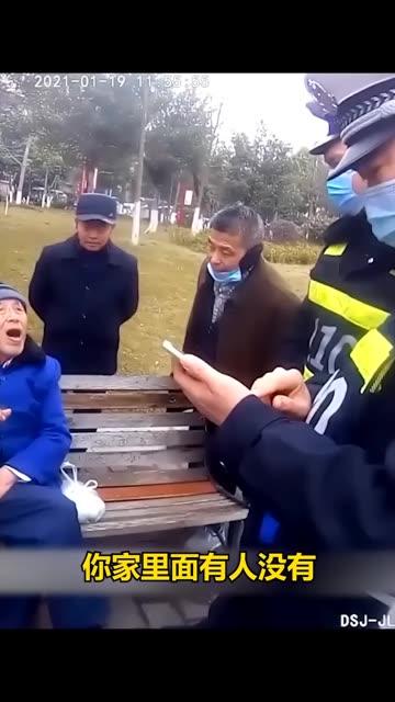 93岁老人给91岁老伴买咸鸭蛋迷路,警察送他回去时,老伴早在门口等待多时。愿你也有这样一牵手到白头的爱情!